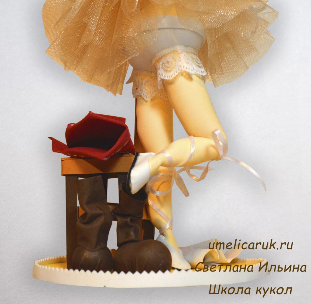 Как сделать куколку из фоамирана мастер класс